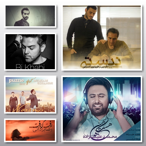 https://dl.songsara.net/RaMt%21N/94/2-Ordibehesht/SS%20TOP%20Music%2094-2-v1.jpg
