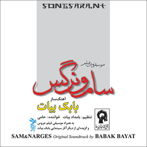 https://dl.songsara.net/RaMt%21N/94/4-Tir/Babak%20Bayat%20-%20The%20Original%20Soundtrack%20to%20Sam%20%26%20Narges%20%282002%29/Cover.jpg