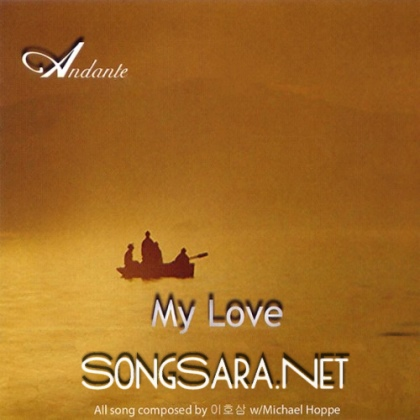 https://dl.songsara.net/hamid/92/Aban/Andante_My%20Love%20(2004)(128)SONGSARA.NET/Andante%20-%20My%20Love%202004%20SONGSARA.NET.jpg