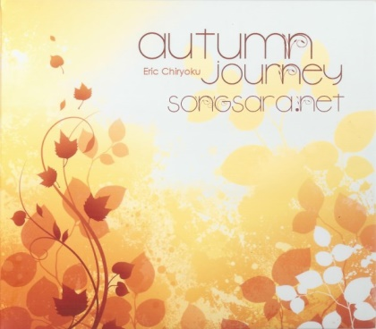 https://dl.songsara.net/hamid/92/Aban/Eric%20Chiryoku%20-%20Autumn%20Journey%20(2012)%20SONGSARA.NET/Eric%20Chiryoku%20-%20Autumn%20Journey%202012.jpg