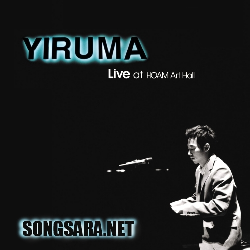 https://dl.songsara.net/hamid/92/Pictures/Yiruma_Live%20at%20HOAM%20Art%20Hall%20(2005)%20SONGSARA.NET.jpg