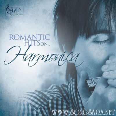 https://dl.songsara.net/hamid/92/Shahrivar/VA_Romantic%20Hits%20On%20Harmnica%20(2010)%20SONGSARA.NET/VA%20-%20Romantic%20Hits%20On%20Harmnica%20(2010).jpg