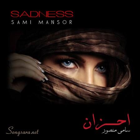 https://dl.songsara.net/hamid/93/Demo.Cover/Ahzan.jpg