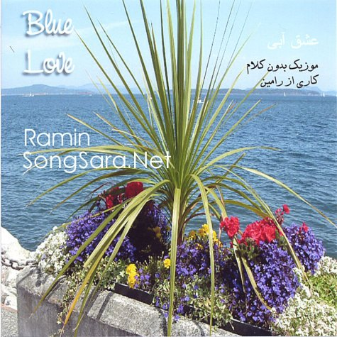 https://dl.songsara.net/hamid/94/Ordibehesht/Ramin%20-%20Blue%20Love%20%282004%29%20112K%20SONGSARA.NET/Ramin%20-%20Blue%20Love%202004.jpg
