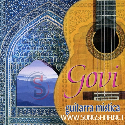 https://dl.songsara.net/hamid/Album/Govi_Guitarra%20Mistica_2011_SONGSARA.NET/Front.jpg
