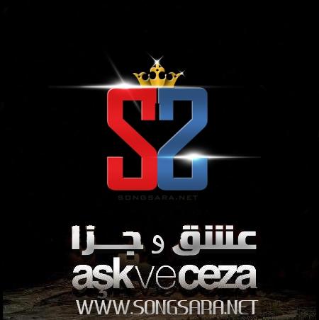 https://dl.songsara.net/hamid/Album/Kirac_Ask%20Ve%20Ceza_2010_SONGSARA.NET/Cover0.jpg