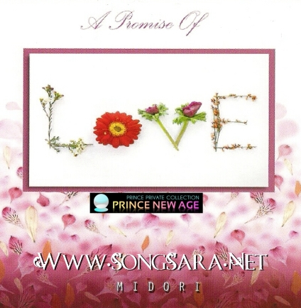 https://dl.songsara.net/hamid/Album/Midori_A%20Promise%20Of%20Love(128)%20(2012)SONGSARA.NET/Front.jpg