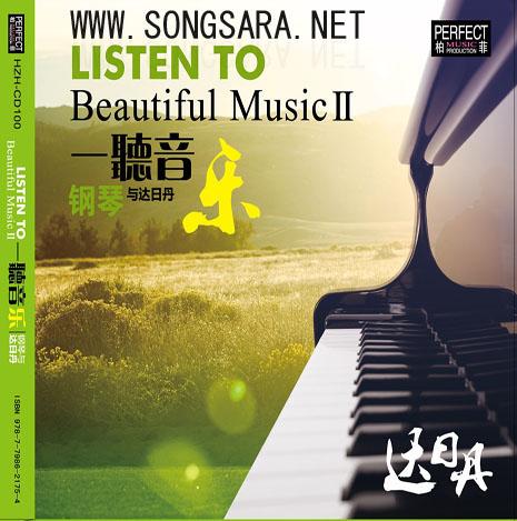 https://dl.songsara.net/instrumental/Album%20I/Daridan_Listen%20To%20Beautiful%20Music%20II%20(2012)/Cover.jpg