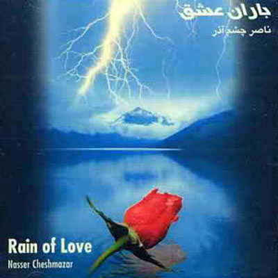 https://dl.songsara.net/instrumental/Album%20I/Nasser%20Cheshmazar%20-%20Rain%20Of%20Love%20SONGSARA.NET/Cover.jpg
