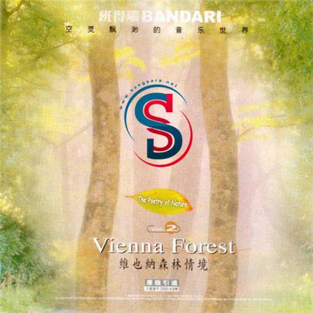 https://dl.songsara.net/instrumental/Album%20II/Bandari_Vienna%20Forest/Front.jpg