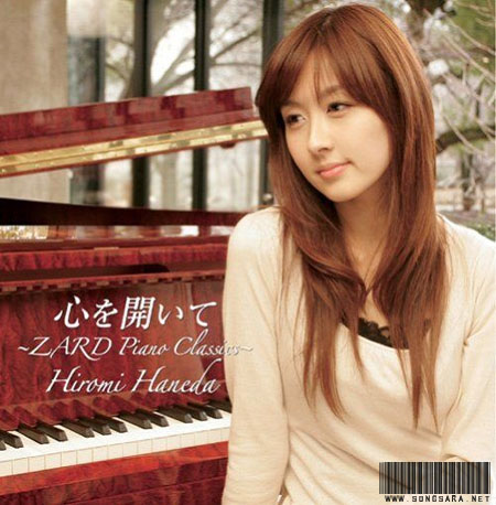 https://dl.songsara.net/instrumental/Album%20II/Hiromi%20Haneda_Open%20Your%20Heart/Cover.jpg