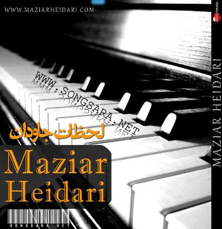 https://dl.songsara.net/instrumental/Album%20III/Maziar%20Heidari_Lahazate%20Javdan/Maziar%20Heidari%20-%20Lahazate%20Javdan.jpg