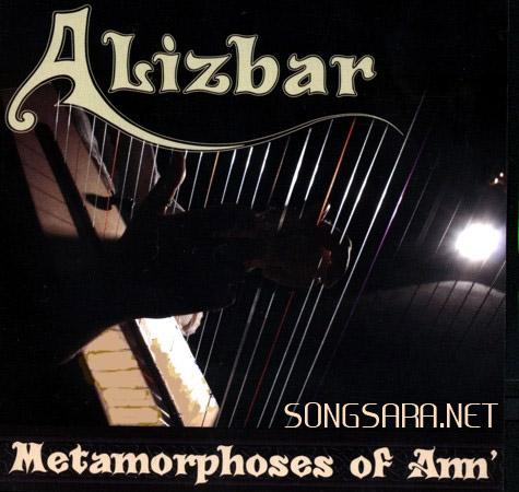 https://dl.songsara.net/instrumental/Bahman91/Alizbar_Metamorphoses%20Of%20Ann%27%20(2008)%20SONGSARA.NET/Cover.jpg