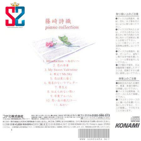 https://dl.songsara.net/instrumental/Dey91/Shiori%20Fujisaki_Piano%20Collection%20(1998)%20SONGSARA.NET/Back.jpg